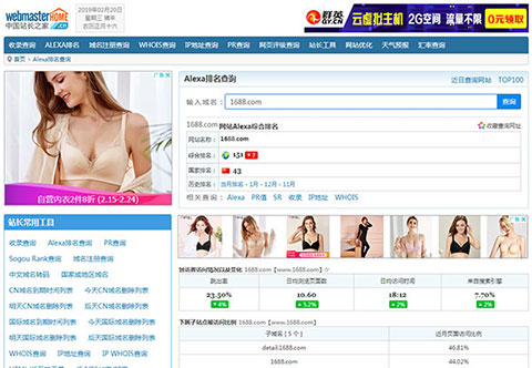 ulsan-massage.com