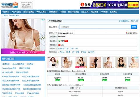 zhongheng-wx.com
